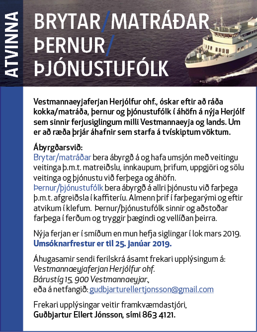 Brytar/matráðar, þernur/ þjónustufólk óskast