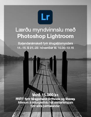 Viska-Lightroom