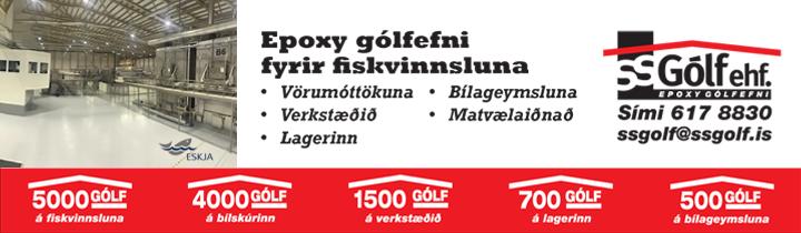 Epoxy gólf – SS Gólf ehf