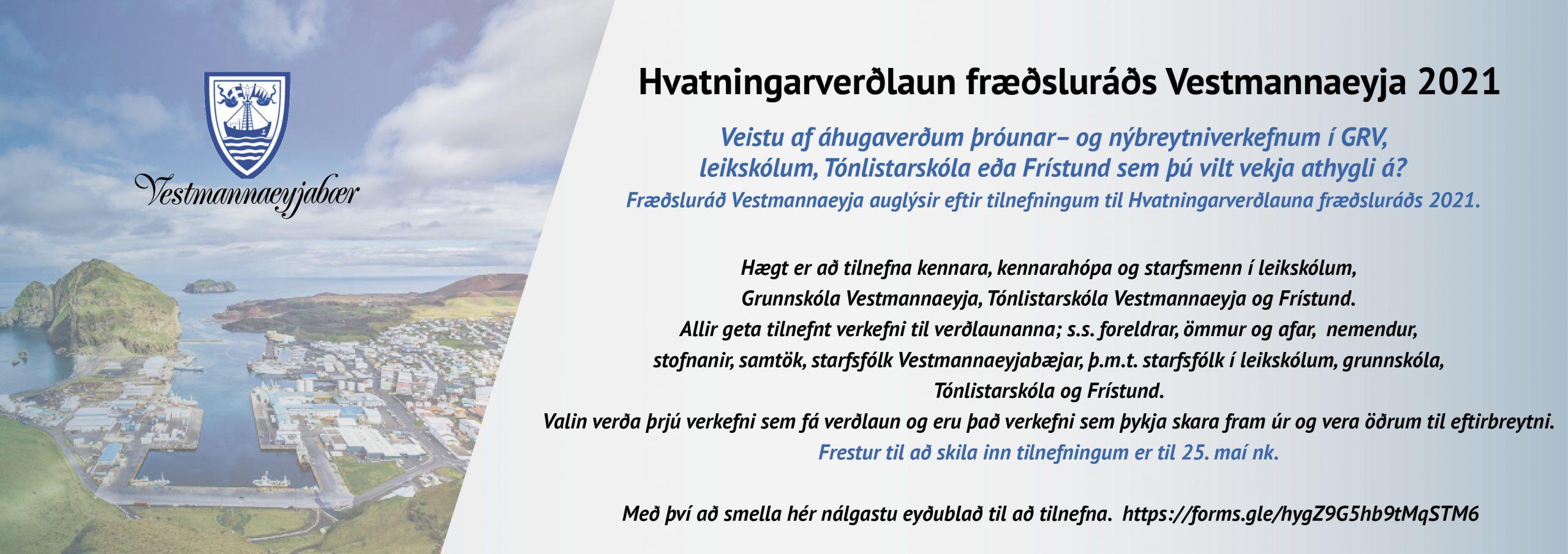 VMB Hvatningarverðlaun